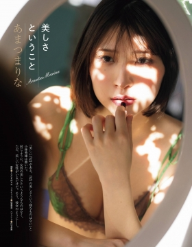 Im not sure what to saySwimsuit gravure Beauty means 2021 2020001