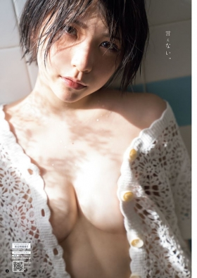 Im not sure what to saySwimsuit gravure Beauty means 2021 2020006