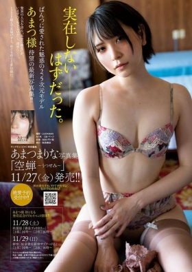 Im not sure what to saySwimsuit gravure Beauty means 2021 2020011