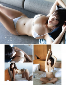 Hikaru Aoyama Swimsuit Gravure This Happy World with You 2021026