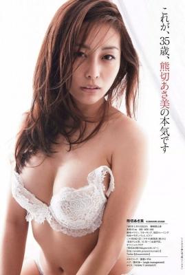 Asami Kumakiri Swimsuit Gravure Miracle of the Immortal 2021035