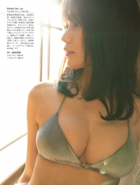 Yuka Kohinata swimsuit gravure A beautiful girl with an overwhelming sense of transparency who is sure to make abig breakthrough in 2021007
