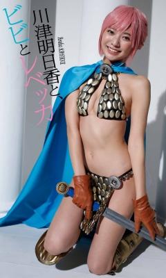 Asuka Kawazu swimsuit gravure ONE PIECE cosplay Bibi and Rebecca m009