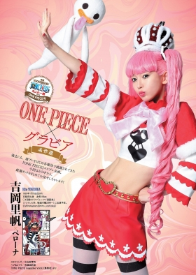Swimsuit gravure ONE PIECE cosplay girl001
