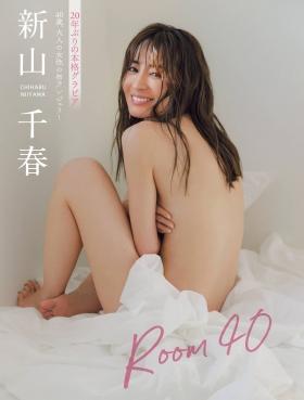 Chiharu Niiyamas first fullscale gravure in 20 years40 years oldadult womans first lingerie 2021001