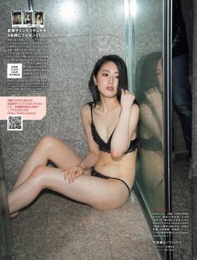 Aoki Kotone Swimsuit Bikini Gravure I took off my kimono for the first time 2021006