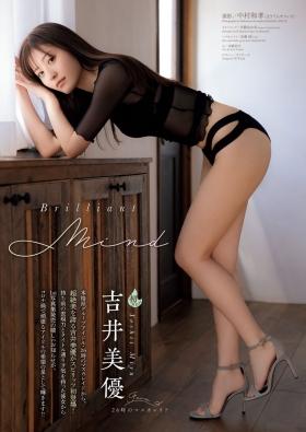 Miyu Yoshii swimsuit bikini gravure Superb beauty of the rumor 2021002