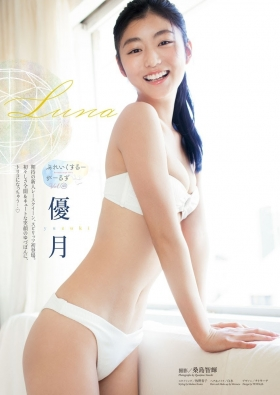 Yuuki swimsuit bikini gravure promising new race queen 2021 2020002