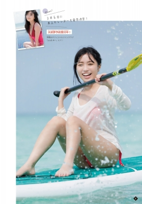 Yuuno Ohara swimsuit bikini gravure Doki Doki to the highest point 2021010