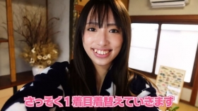 Mizuki Takanashi swimsuit bikini gravure Fcup active female college student grader 2021021