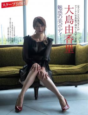 Yukari Oshima Swimsuit Bikini Gravure Former Fuji TV Beauty Announcer002