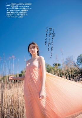 Marika Makino Purl, Swimsuit Morning Musume014