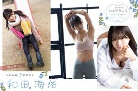 Kaiyu Wada Training Wear NMB48 7th Research Student 2021002