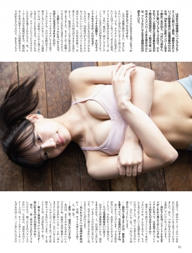 Kaiyu Wada Training Wear NMB48 7th Research Student 2021006