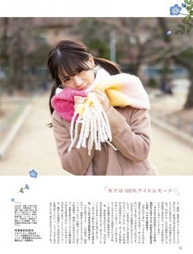 Kaiyu Wada Training Wear NMB48 7th Research Student 2021008