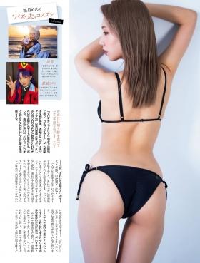 Mea Shimotsuki swimsuit bikini gravure Various faces of her gal cosplay009