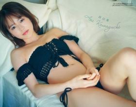 Aoi Kawaguchi Swimsuit Bikini Gravure I Am Happy Girl 2021002