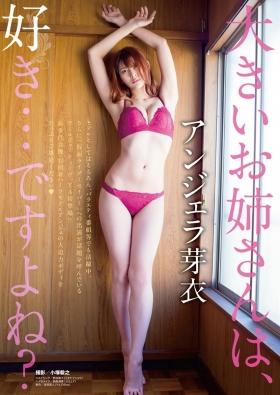 Angela Mei swimsuit bikini gravure I like big sistersdont you003
