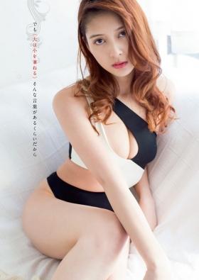 Angela Mei swimsuit bikini gravure I like big sistersdont you009