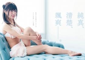 Nekoda Ashiru Swimsuit Bikini Gravure I am Nekoda 2021007