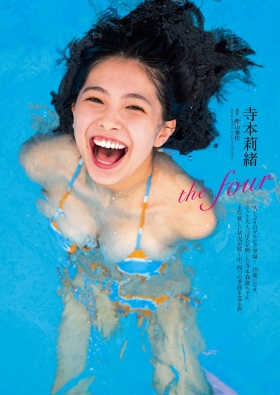 Rio Teramoto swimsuit bikini gravure 19 years old adult part comes out 2021003