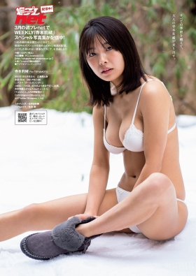 Rio Teramoto swimsuit bikini gravure 19 years old adult part comes out 2021009
