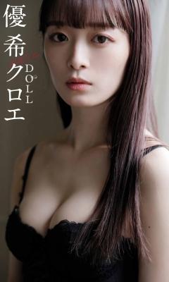 Yuuki Chloe Swimsuit Bikini Gravure Junjo no Afilia 2021009