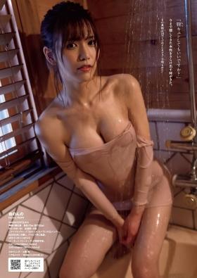 Swimsuit bikini gravure of Nono Mori Can I have a vaginal cuddle006