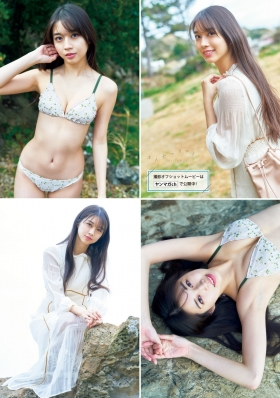 Mariali Makino Swimsuit Bikini Gravure Hatachi ni natte otona flavor 2021008