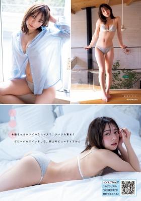 Murphy Hana swimsuit bikini gravure intellectual beautiful girl influencer 2021003