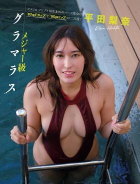 Rina Hirata swimsuit bikini gravure glamorous major class 2021002