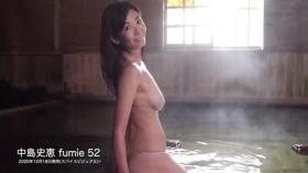Fumie Nakajima Swimsuit Underwear Gravure ExShape UP Girls 2021 2020013