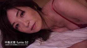 Fumie Nakajima Swimsuit Underwear Gravure ExShape UP Girls 2021 2020016