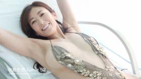 Fumie Nakajima Swimsuit Underwear Gravure ExShape UP Girls 2021 2020020
