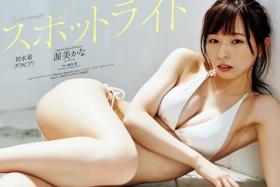 Kana Atsumi shows off her rare swimsuit008