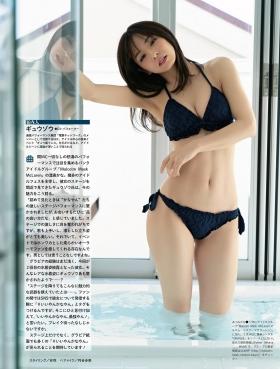 Kana Atsumi shows off her rare swimsuit007