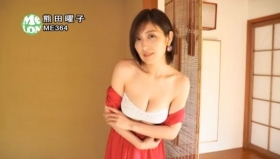 Yohko Kumada swimsuit bikini gravure gravure queen latest body beautiful limbs 2021021