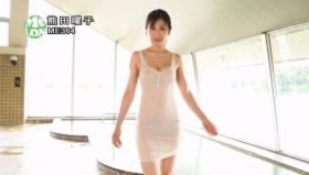 Yohko Kumada swimsuit bikini gravure gravure queen latest body beautiful limbs 2021025