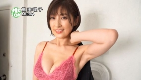 Yohko Kumada swimsuit bikini gravure gravure queen latest body beautiful limbs 2021037