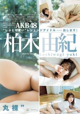 Yuki Kashiwagi swimsuit bikini gravure AKB48 Shibuto cute legend idol006