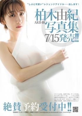 Yuki Kashiwagi swimsuit bikini gravure AKB48 Shibuto cute legend idol010