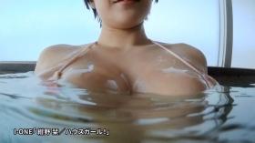 Konno bookmark swimsuit bikini gravure House girl004