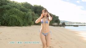Souka swimsuit bikini gravure BOIN BOIN 2021013