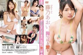 Aoi Fujino Swimsuit Bikini Gravure Bust 100 Icup Kaga Hyakumangoku Bust 2021031