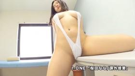 Nana Sakurada Swimsuit Bikini Gravure Extracurricular lesson 2021014