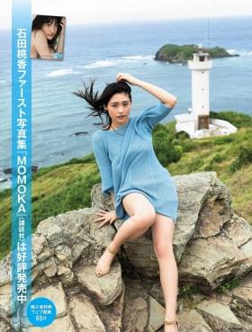 Momoka Ishida swimsuit bikini gravure 23 years old now 2021013