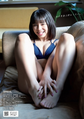 Amisa Miyazaki swimsuit bikini gravure My youth is not over 2021005