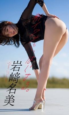 Nami Iwasaki swimsuit bikini gravure Look at my sexiness as an adult 2021010