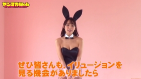 Fire Magic with Yuki Mitera in Bunny Girl 2021035