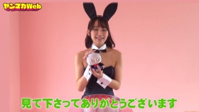 Fire Magic with Yuki Mitera in Bunny Girl 2021059